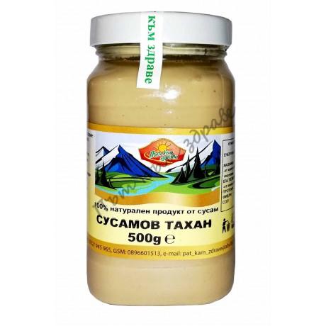 ТАХАН СУСАМОВ 500ГР
