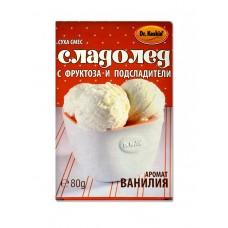 КЕСКИН -СЛАДОЛЕД ПРАХ -ВАНИЛИЯ 80ГР